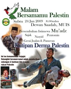 poster-malam-palestin-copy