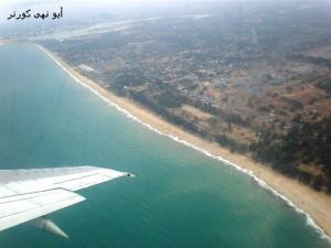Pantai Terengganu yang indah