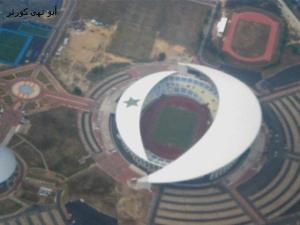 Stadium Sultan Mizan dari pandangan udara