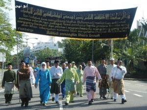 Persatuan Kebajikan Islam Penerbangan Malaysia (MAS)