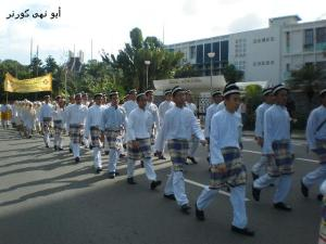 MRSM Kota Kinabalu