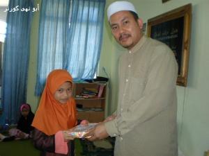 Nur Izzatul Najwa Ag Binting