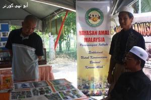 Yayasan AMAL Malaysia mengorak langkah