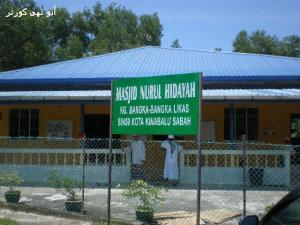 masjid-bangka2