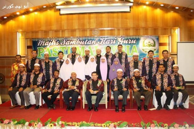 Ahli Lembaga Pengarah PASTI Malaysia
