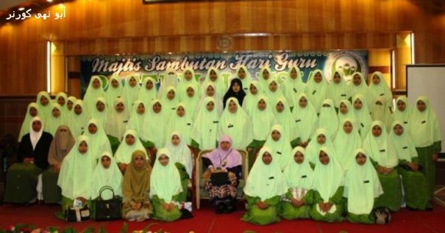Kontinjen Guru PASTI Negeri Sabah
