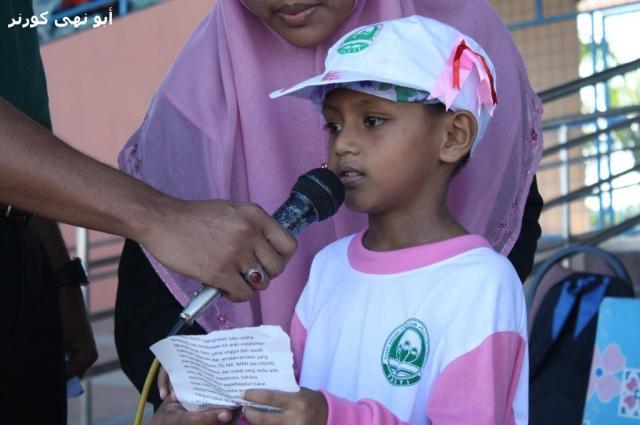 Ikrar sukaneka PASTI dipimpin oleh adik Md Zakuan dari PASTI as-Salam, Taman BDC Kolombong