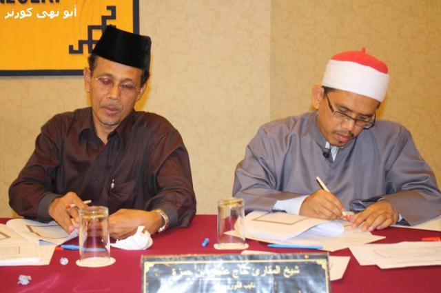 Ust Azhari Othman dan Sheikh Othman Hamzah, antara tenaga utama lajnah