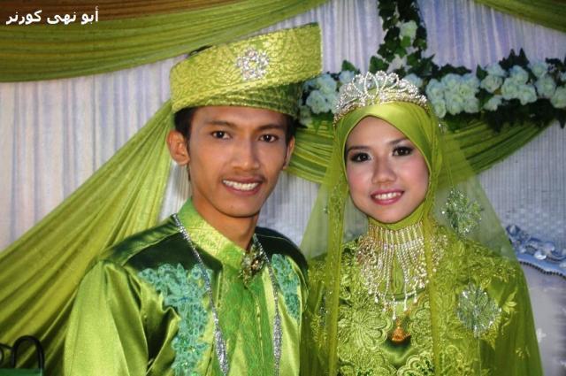 Zahid dan Hafiza
