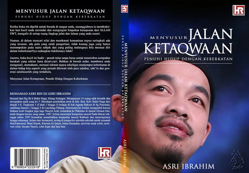 Jalan_Ketaqawaan_500