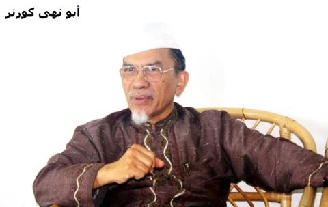 Ust Abd Ghani Shamsuddin