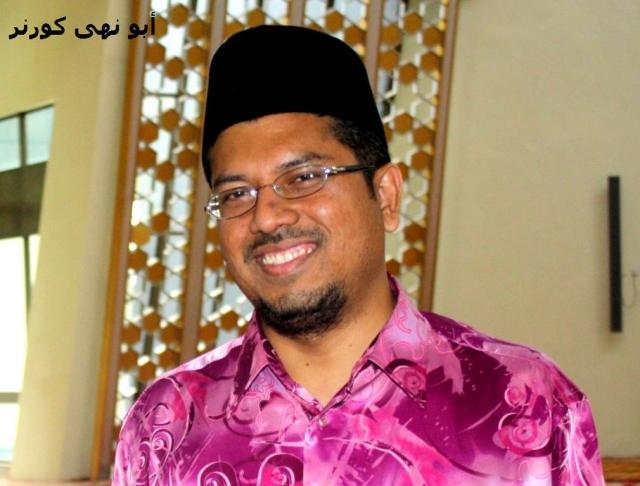 Ust Zahazan Mohamed