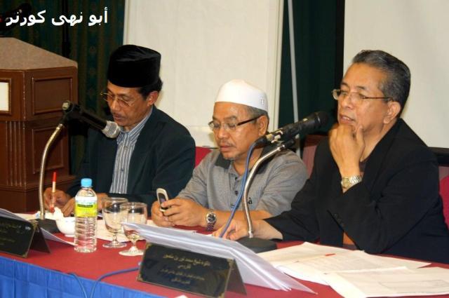 Lajnah Tashih al-Quran KDN