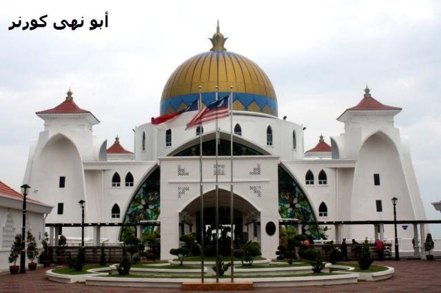 Masjid Selat Melaka1