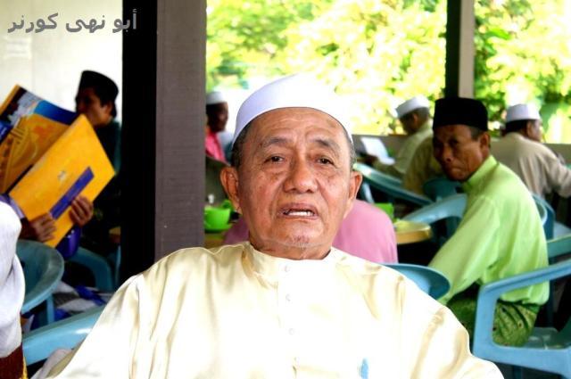 Ust Hj Mustakim Mohd Noor