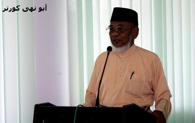 Dato' Sheikh Abdul Halim Abdul Kadir