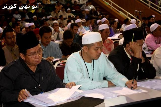 Seminar Rasm Uthmani N. Sabah 2009 (6)