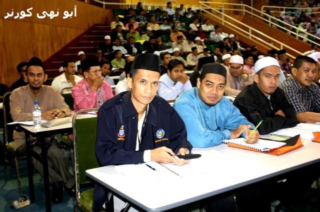 Seminar Rasm Uthmani N. Sabah 2009 (7)