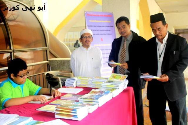 Seminar Rasm Uthmani N. Sabah 2009 (5)