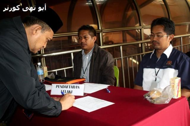 Seminar Rasm Uthmani N.Sabah 2009 (2)