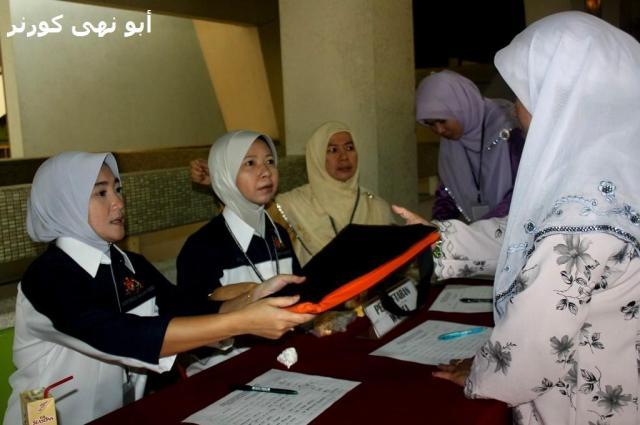 Seminar Rasm Uthmani N. Sabah 2009 (3)