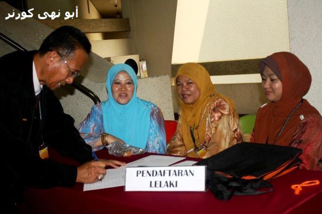 Seminar Rasm Uthmani N. Sabah 2009 (4)