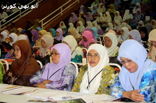 Seminar Rasm Uthmani N. Sabah 2009 (10)