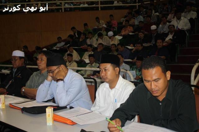 Seminar Rasm Uthmani N. Sabah 2009 (11)