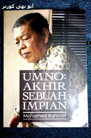 UMNO : Akhir Sebuah Impian