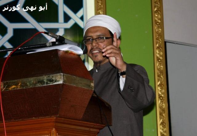 Seminar Rasm Uthmani N. Sabah 2009 (16)
