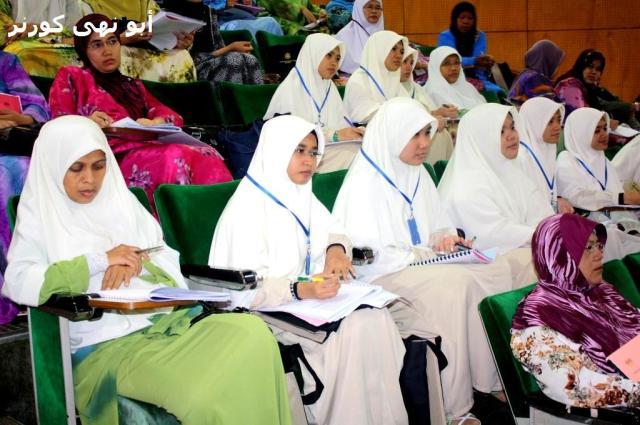 Seminar Rasm Uthmani N.Sabah 2009 (1)