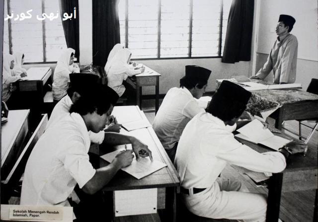 Ust Hj Md Iyen Atim ketika bertugas di SM Islamiah Papar lebih 30 tahun lalu