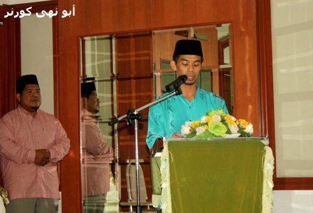 Konvensyen Pendakwah Negeri Sabah 2009 (8)