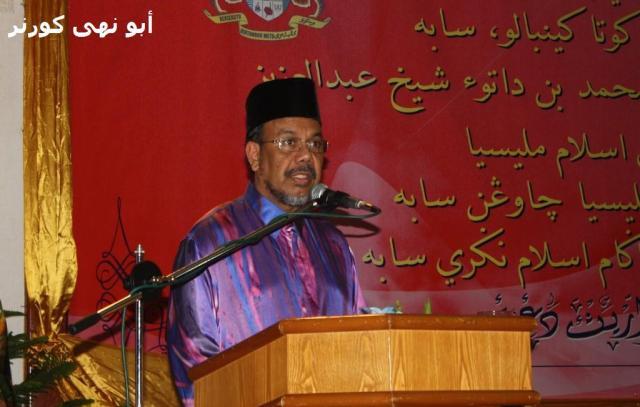 Konvensyen Pendakwah Negeri Sabah 2009 (12)