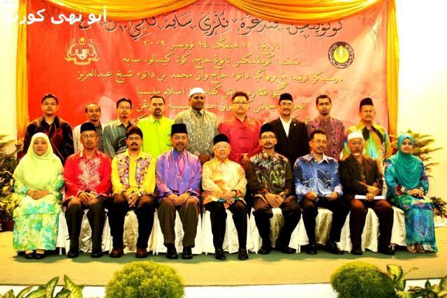 Konvensyen Pendakwah Negeri Sabah 2009 (1)