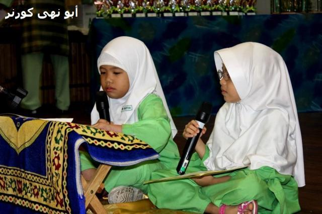 Konvokesyen PASTI Pantai Barat Sabah 2009 (8)