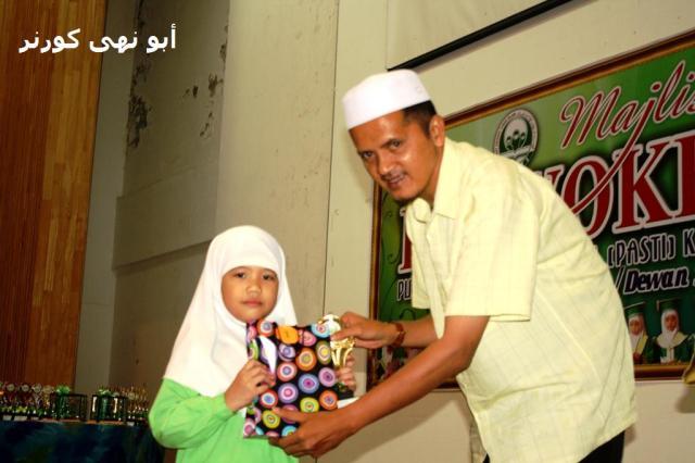 Konvokesyen PASTI Pantai Barat Sabah 2009 (10)