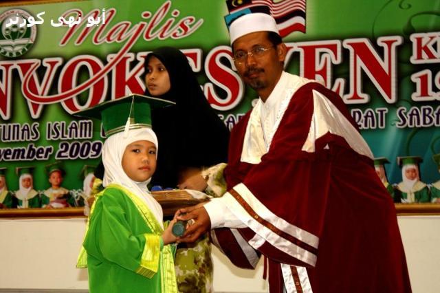 Konvokesyen PASTI Pantai Barat Sabah 2009 (11)