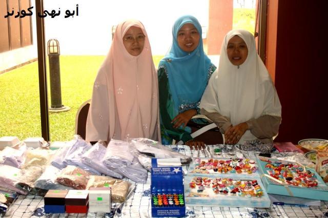 Konvokesyen PASTI Pantai Barat Sabah 2009 (6)