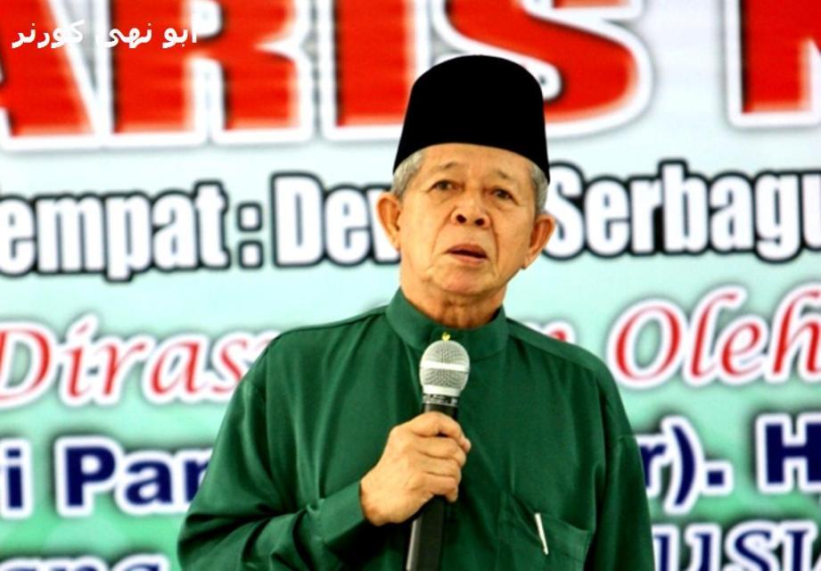 Ust Hj Mohd Iyen Atim