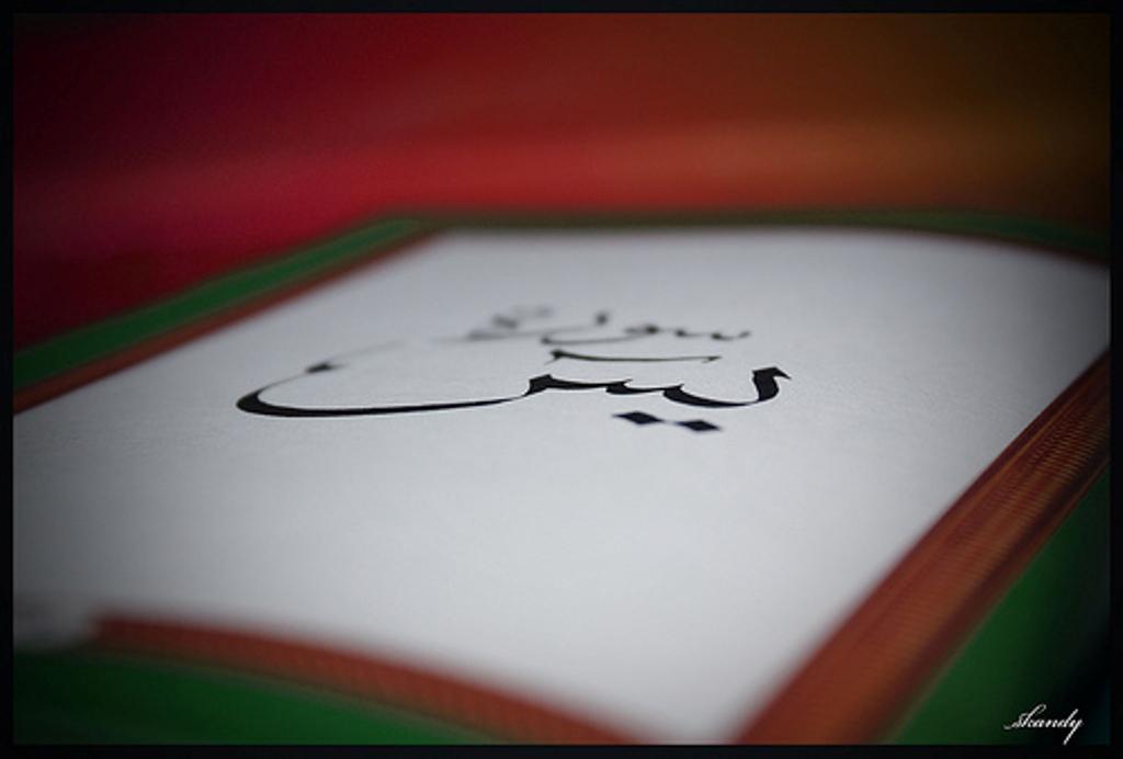 PERGINYA SESEORANG BLOGGER AMI SCHAHEERA MENGADAP ILLAHI,AL-FATIHAH,