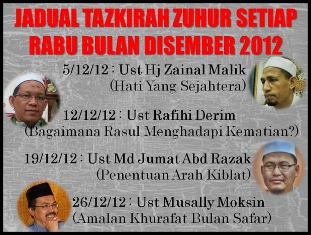 Jadual Tazkirah Zuhur Disember 2012