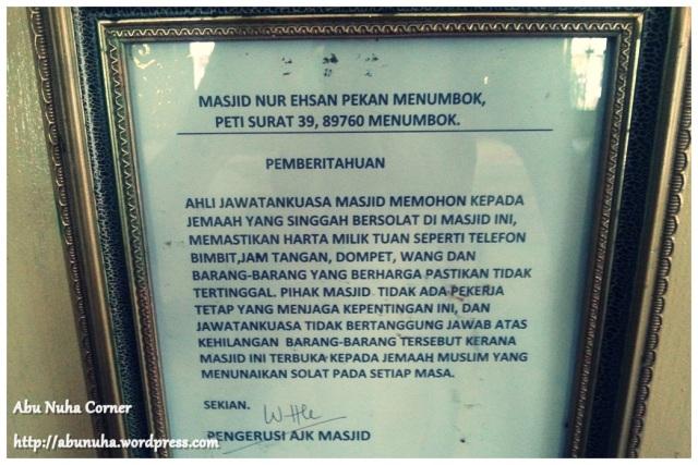 Masjid Pekan Menumbok (3)