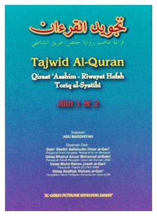 TAJWID AL-QURAN