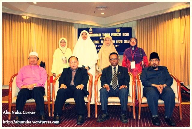 Bengkel Penghakiman MTQ 2013 (21)