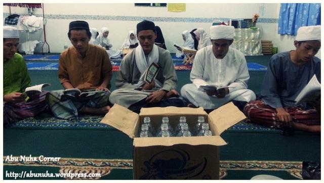 Ruqyah Maahad (1)