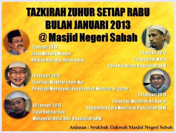 TAZKIRAH ZUHUR SETIAP RABU BULAN JANUARI 2013