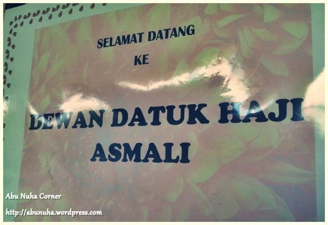 Dewan Datuk Haji Asmali