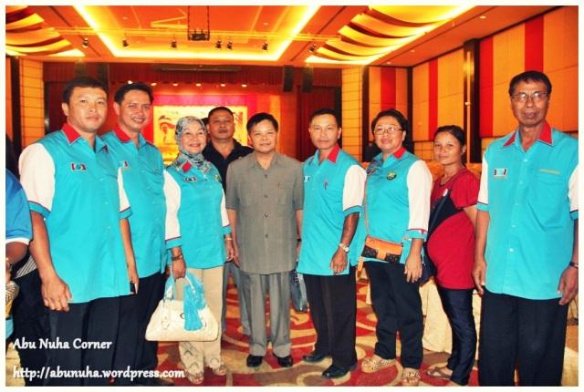 Himpunan Keamanan Rakyat (8)