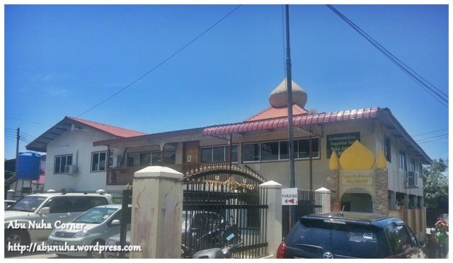 Masjid Kg Contoh Petagas